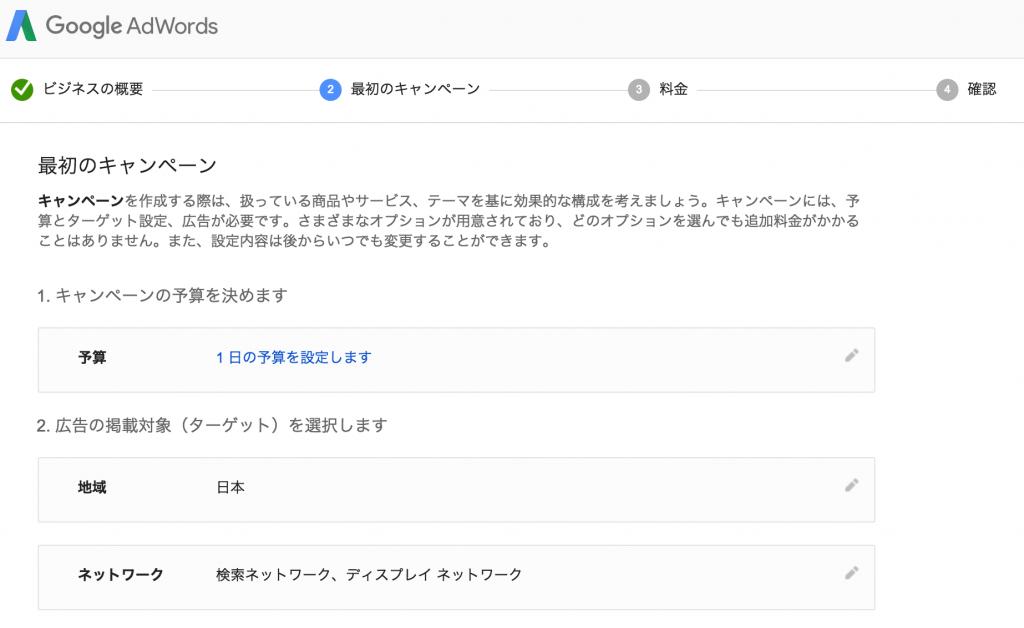 スクリーンショット 2016-01-31 23.50.33