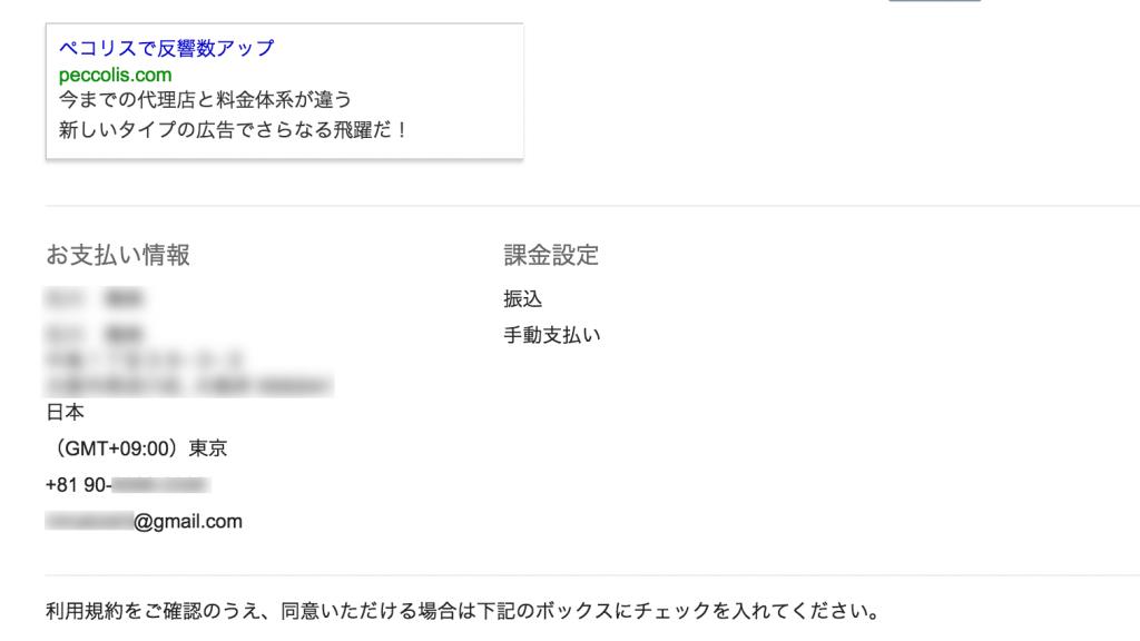 スクリーンショット 2016-02-01 0.08.19 のコピー