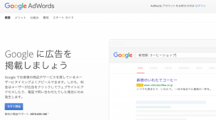 googleのアカウント作成画面