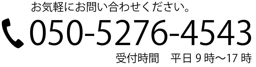 050-5276-4543