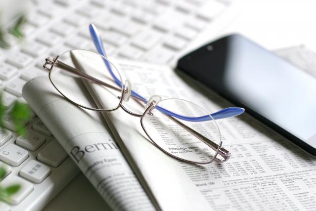 ㊸2018.11.1_グーグルマイビジネスのビジネス名変更時の注意