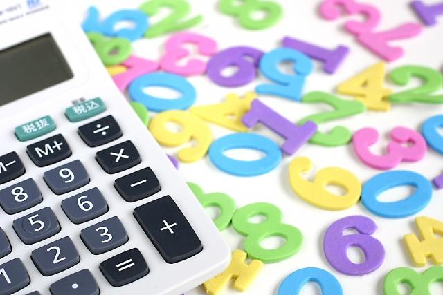 ㊼2018.12.06_PPC広告の予算の組み方について