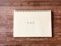Google広告で消費税