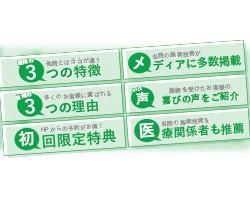 green_set