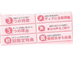pink_set